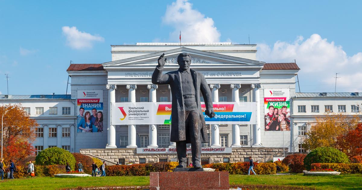 乌拉尔联邦大学2021年英语授课本科、硕士项目详细介绍!插图-小狮座俄罗斯留学
