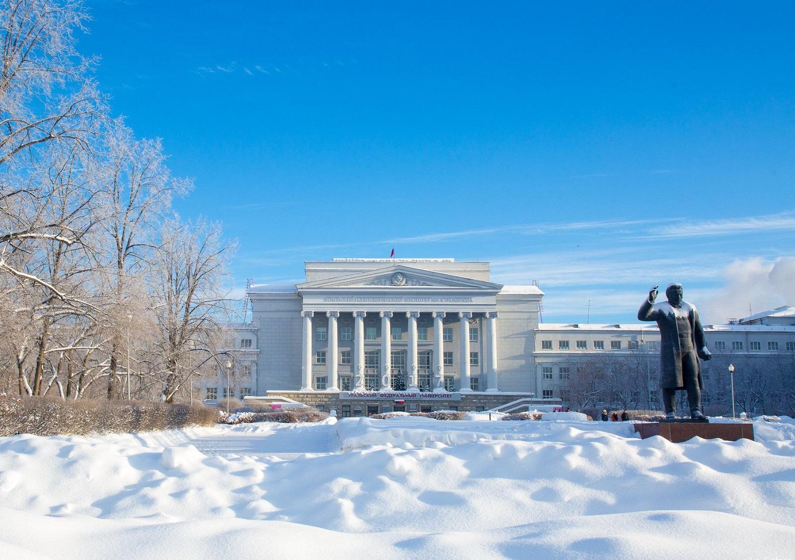 乌拉尔联邦大学被列入俄罗斯五大热门大学之列插图-小狮座俄罗斯留学