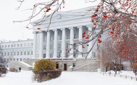 乌拉尔联邦大学被认定为俄罗斯顶级大学之一缩略图