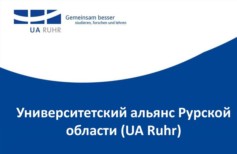"""俄罗斯科学和高等教育部""""优先级-2030""""计划介绍插图3-小狮座俄罗斯留学"""