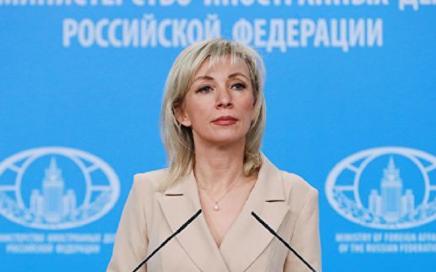 """俄罗外交部发言人扎哈罗娃回应德国关于中俄""""疫苗外交""""的的言论缩略图"""