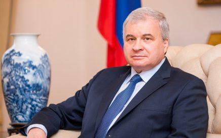 俄罗斯驻华大使杰尼索夫接受俄媒专访并探讨了中俄关系发展若干问题缩略图