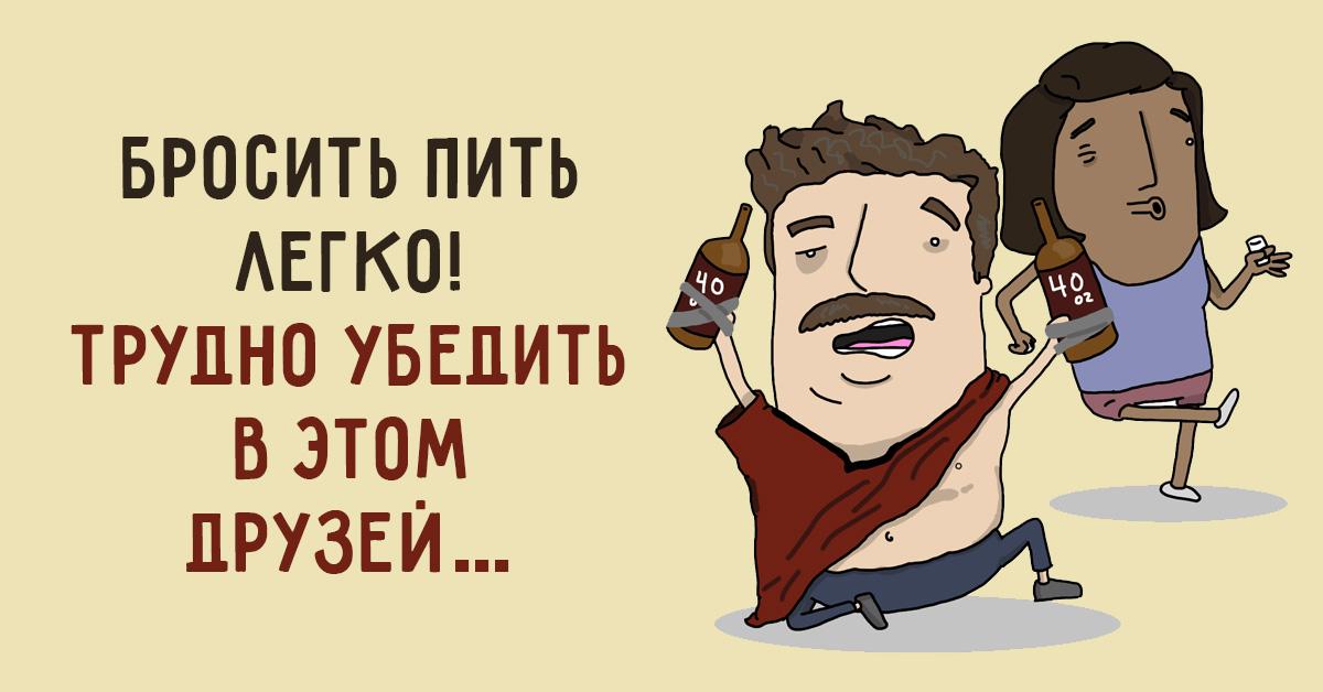 俄罗斯人对酒精的喜爱从何而来插图2-小狮座俄罗斯留学