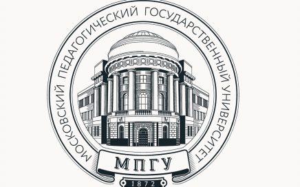 莫斯科国立师范大学(МПГУ)缩略图