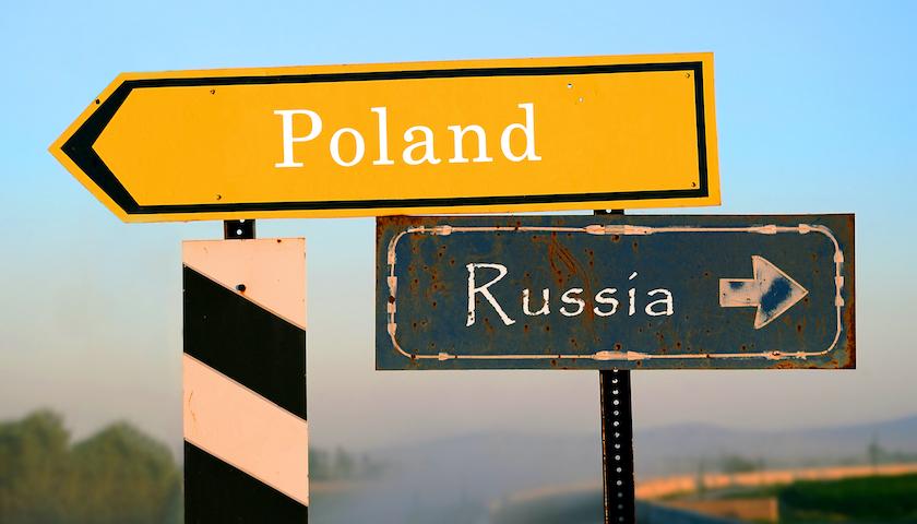 为什么波兰是欧洲最反俄的国家?
