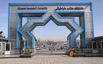 圣彼得堡国立大学和伊朗Allameh Tabatabaei大学启动合作项目缩略图