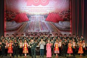 驻俄罗斯大使张汉晖出席庆祝中国共产党成立100周年暨《中俄睦邻友好合作条约》签署20周年专场音乐会 – 俄罗斯新闻插图2-小狮座俄罗斯留学