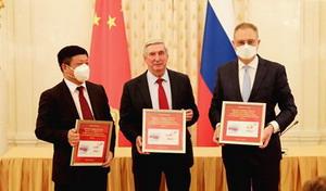 驻俄罗斯大使张汉晖出席庆祝《中俄睦邻友好合作条约》签署20周年招待会 – 俄罗斯新闻插图3-小狮座俄罗斯留学