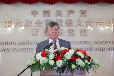 驻俄罗斯使馆举办中国共产党成立100周年图片展 – 俄罗斯新闻插图1-小狮座俄罗斯留学