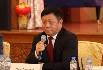驻俄罗斯使馆举办中国共产党成立100周年与新时代中俄关系研讨会 – 俄罗斯新闻缩略图