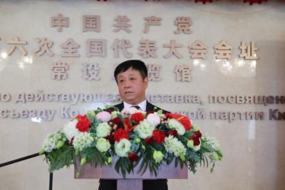 驻俄罗斯使馆举办中国共产党成立100周年图片展 – 俄罗斯新闻插图-小狮座俄罗斯留学