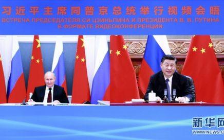 习近平同俄罗斯总统普京举行视频会晤 两国元首宣布《中俄睦邻友好合作条约》延期 – 俄罗斯新闻缩略图