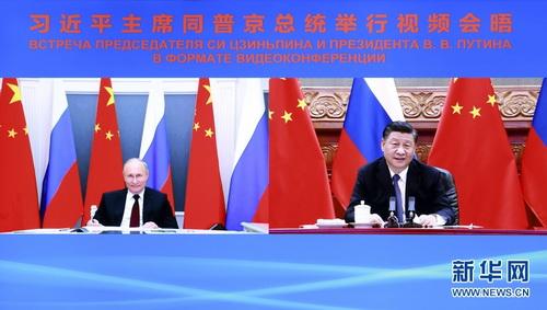 习近平同俄罗斯总统普京举行视频会晤 两国元首宣布《中俄睦邻友好合作条约》延期 – 俄罗斯新闻