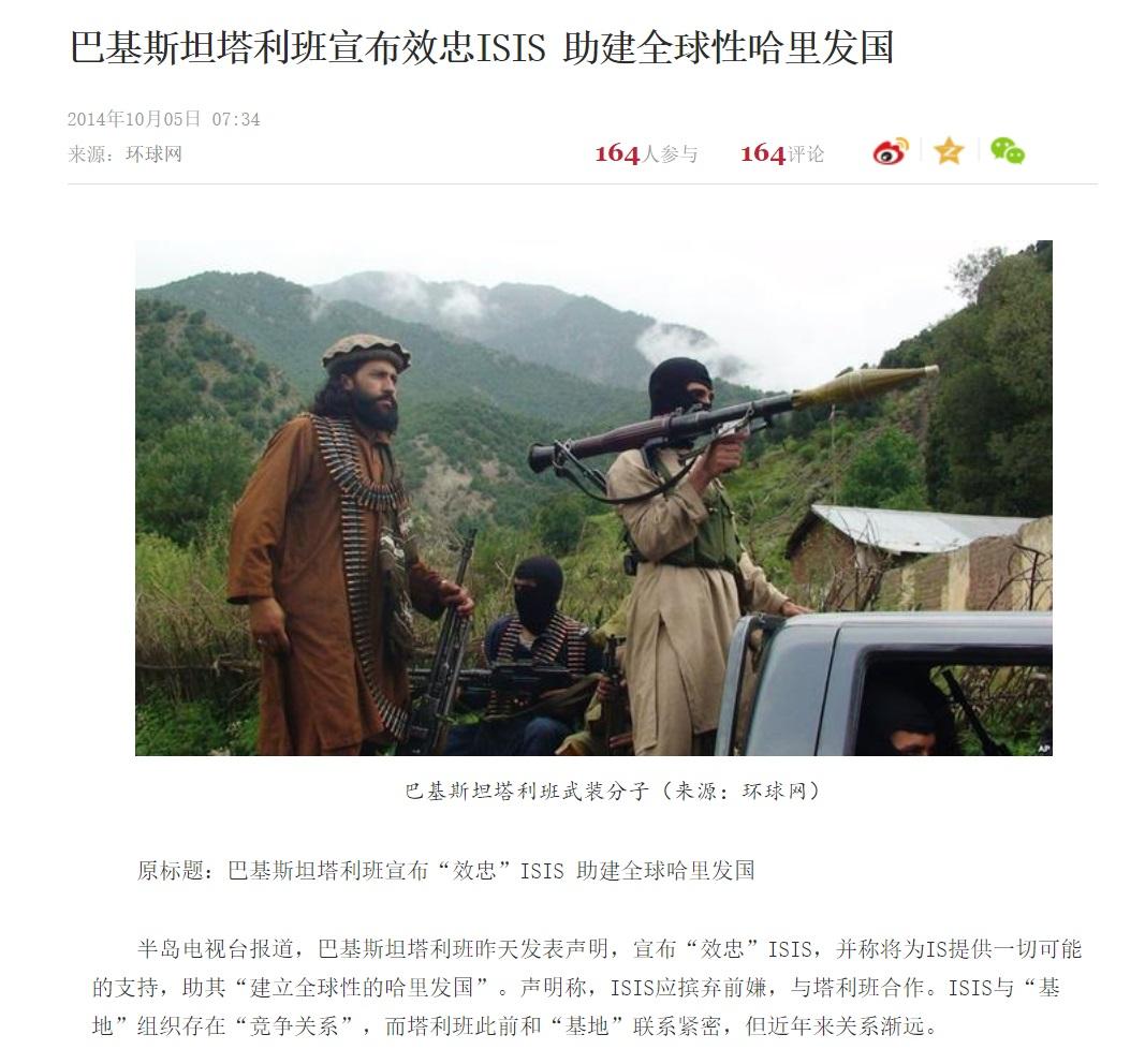 阿富汗塔利班访问俄罗斯莫斯科和中国北京并与两国官员会晤插图16-小狮座俄罗斯留学
