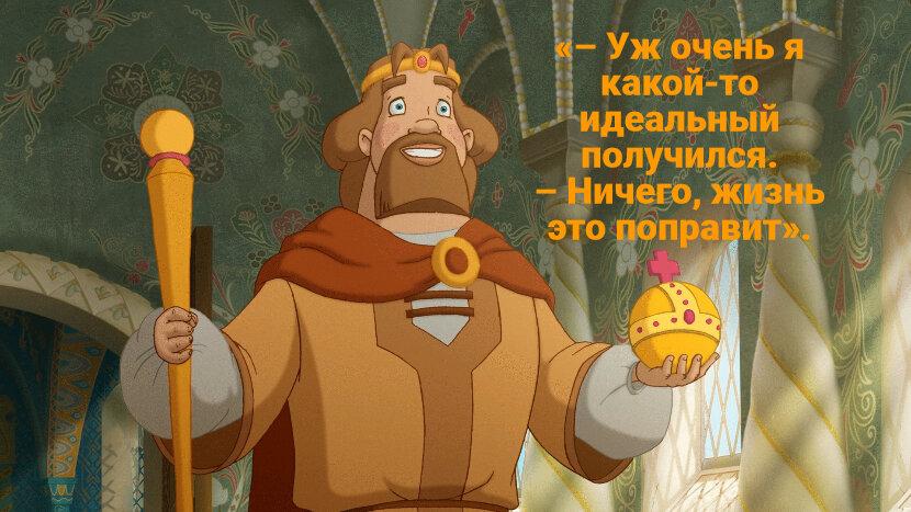 """""""莫斯科不相信眼泪""""这句话的历史和意义插图1-小狮座俄罗斯留学"""