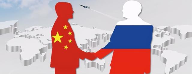 """""""永远和平带"""":中俄战略联盟如何变迁插图2-小狮座俄罗斯留学"""