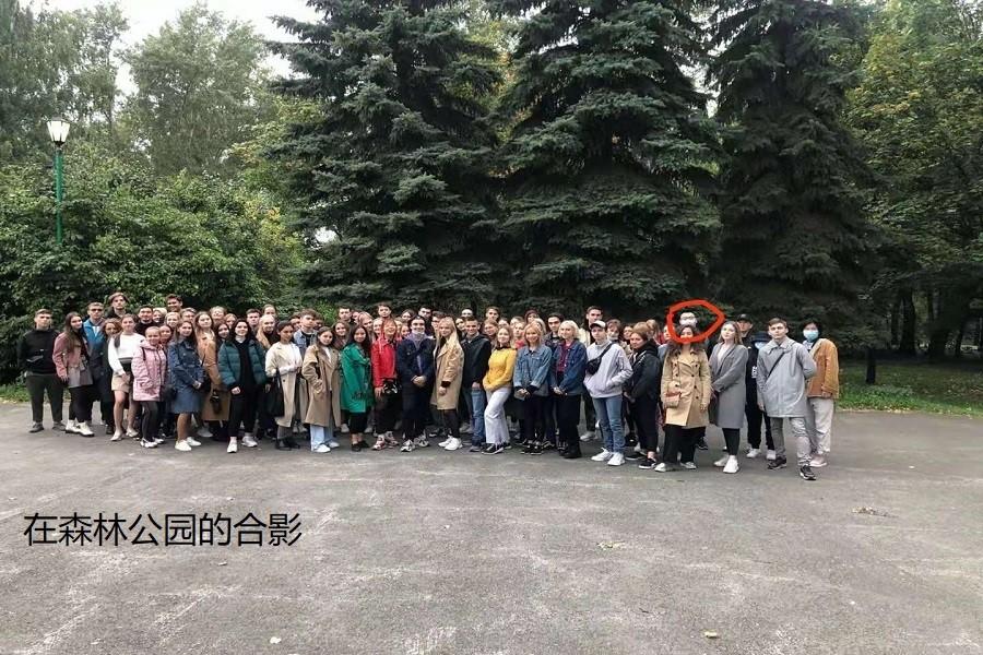 乌拉尔联邦大学留学生讲述真实的俄罗斯留学生活插图17-小狮座俄罗斯留学