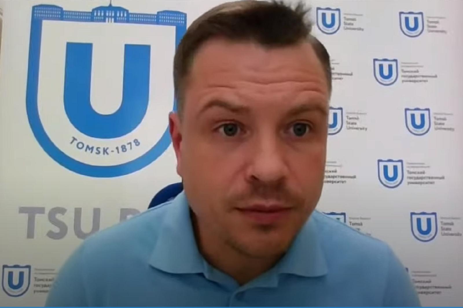 托木斯克国立大学校长线上回答大学相关问题插图-小狮座俄罗斯留学