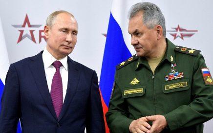 俄罗斯发布新版《国家安全战略》缩略图