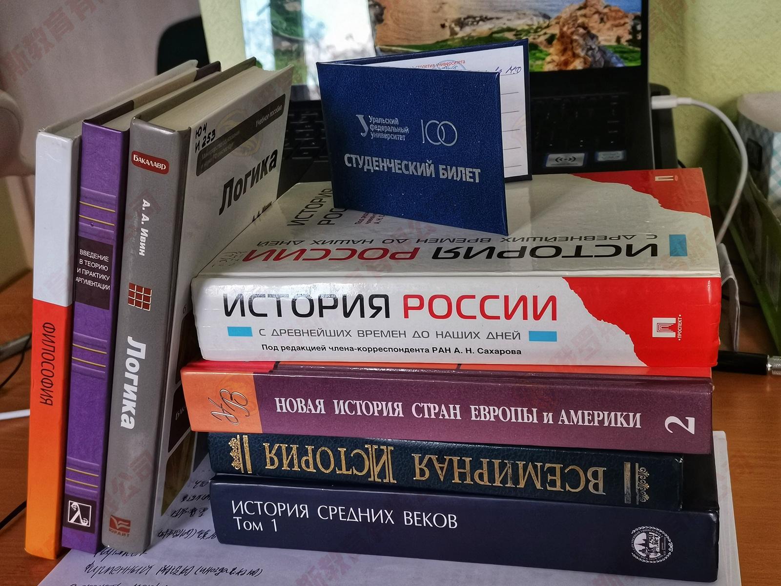乌拉尔联邦大学学子的留学历程插图13-小狮座俄罗斯留学