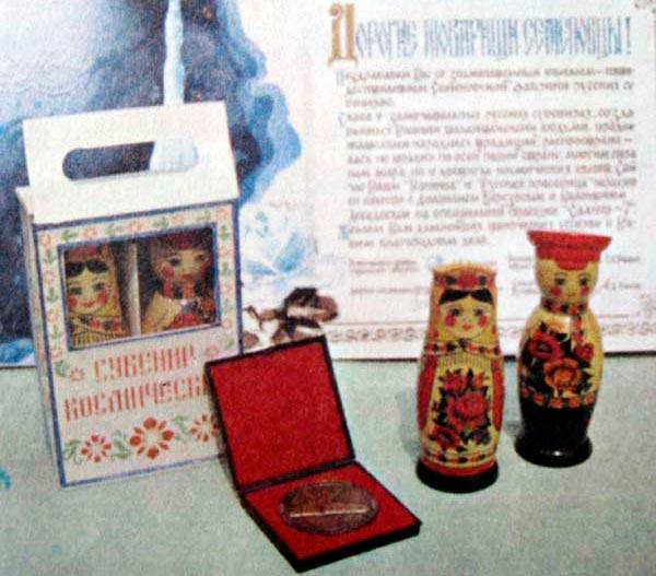 玩具总动员之来自俄罗斯的套娃插图10-小狮座俄罗斯留学