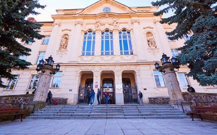 2021年4611人被乌拉尔联邦大学录取缩略图