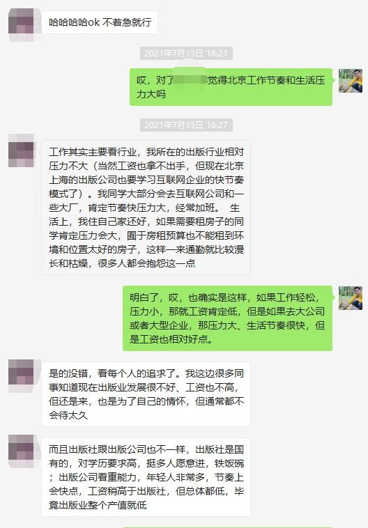 北京姑娘成功申请托木斯克国立大学插图-小狮座俄罗斯留学