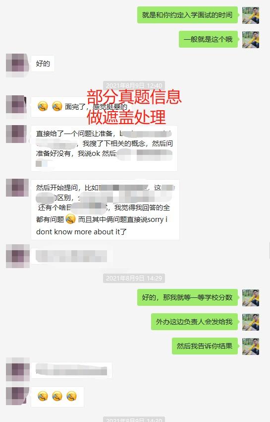 北京姑娘成功申请托木斯克国立大学插图2-小狮座俄罗斯留学
