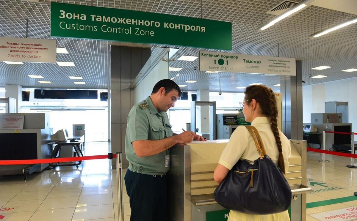 俄罗斯留学入境你必须知道的流程!插图1-小狮座俄罗斯留学
