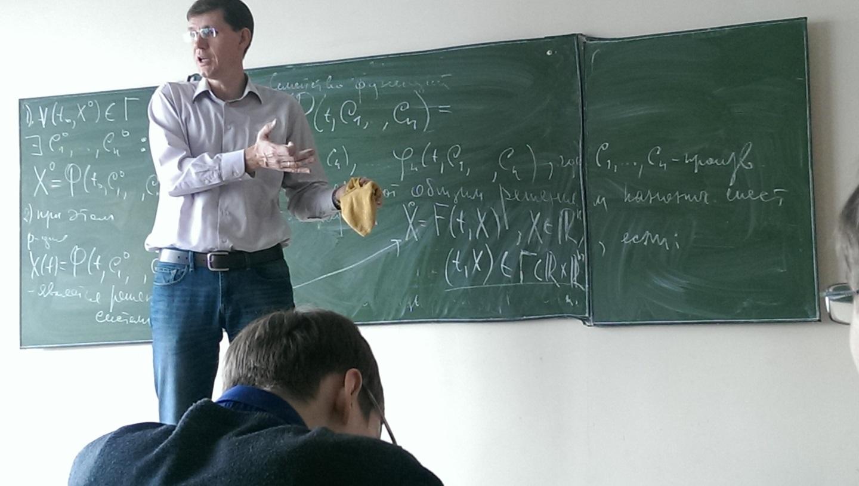 俄罗斯留学就读数学专业有多难?本科需要学多少东西?插图-小狮座俄罗斯留学