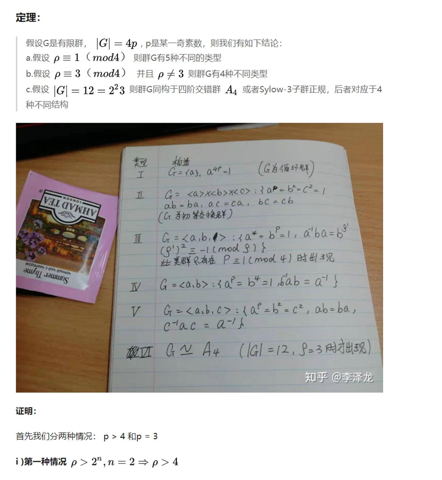 俄罗斯留学就读数学专业有多难?本科需要学多少东西?插图9-小狮座俄罗斯留学