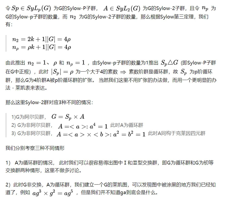 俄罗斯留学就读数学专业有多难?本科需要学多少东西?插图10-小狮座俄罗斯留学