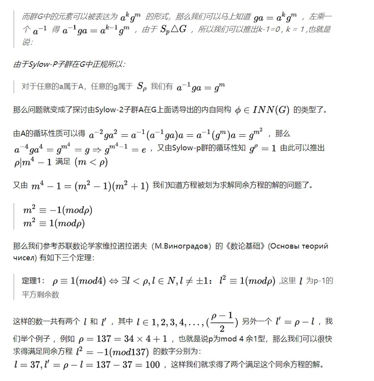 俄罗斯留学就读数学专业有多难?本科需要学多少东西?插图12-小狮座俄罗斯留学
