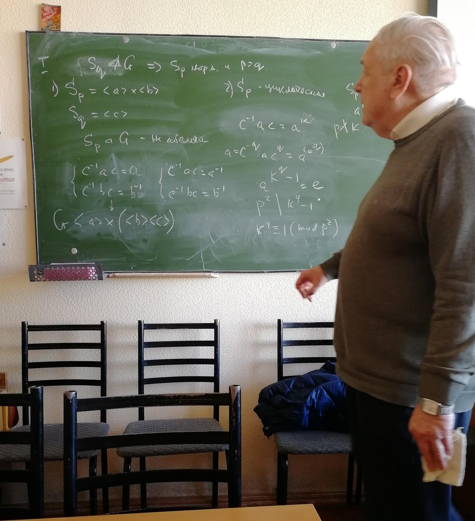 俄罗斯数学专业本科毕业需要学多少东西?插图13-小狮座俄罗斯留学