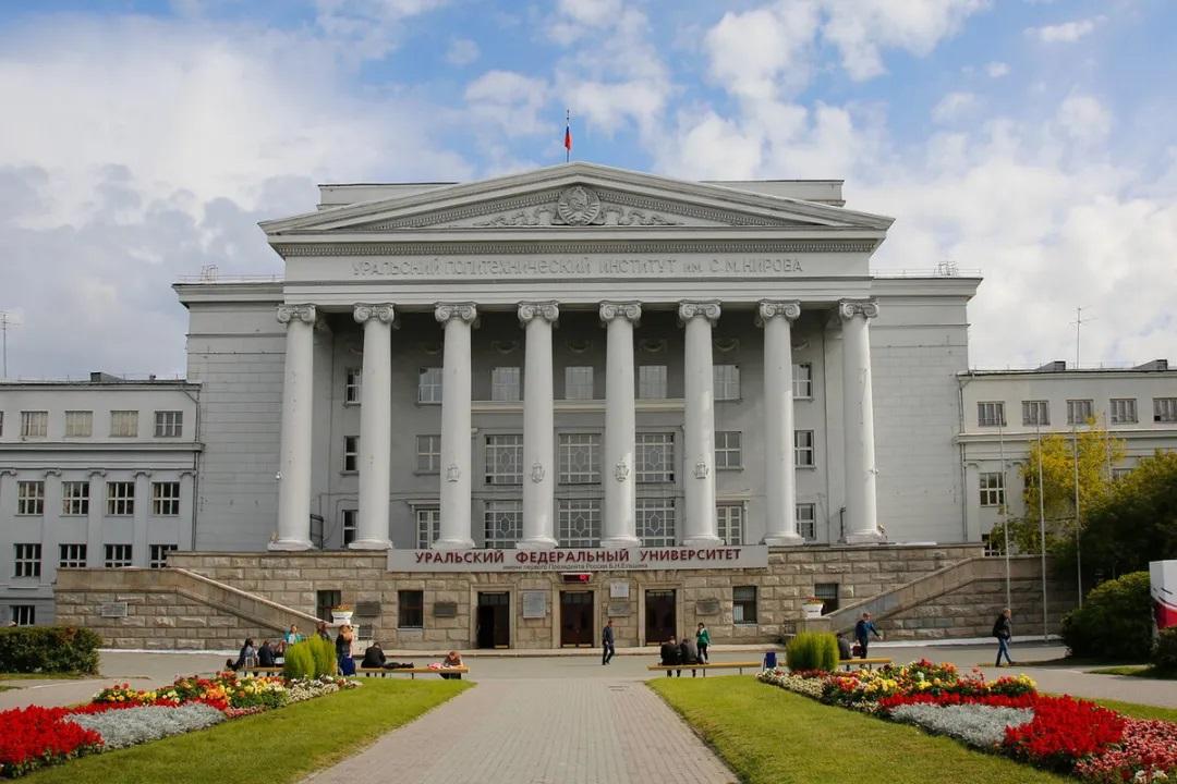 俄语专业女生成功入学乌拉尔联邦大学俄罗斯语言文学系插图2-小狮座俄罗斯留学