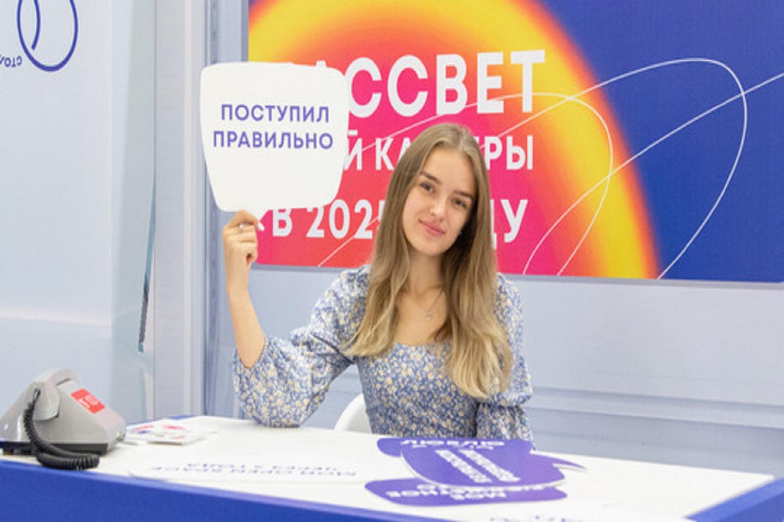 乌拉尔联邦大学今年年度录取计划全面完成!插图-小狮座俄罗斯留学