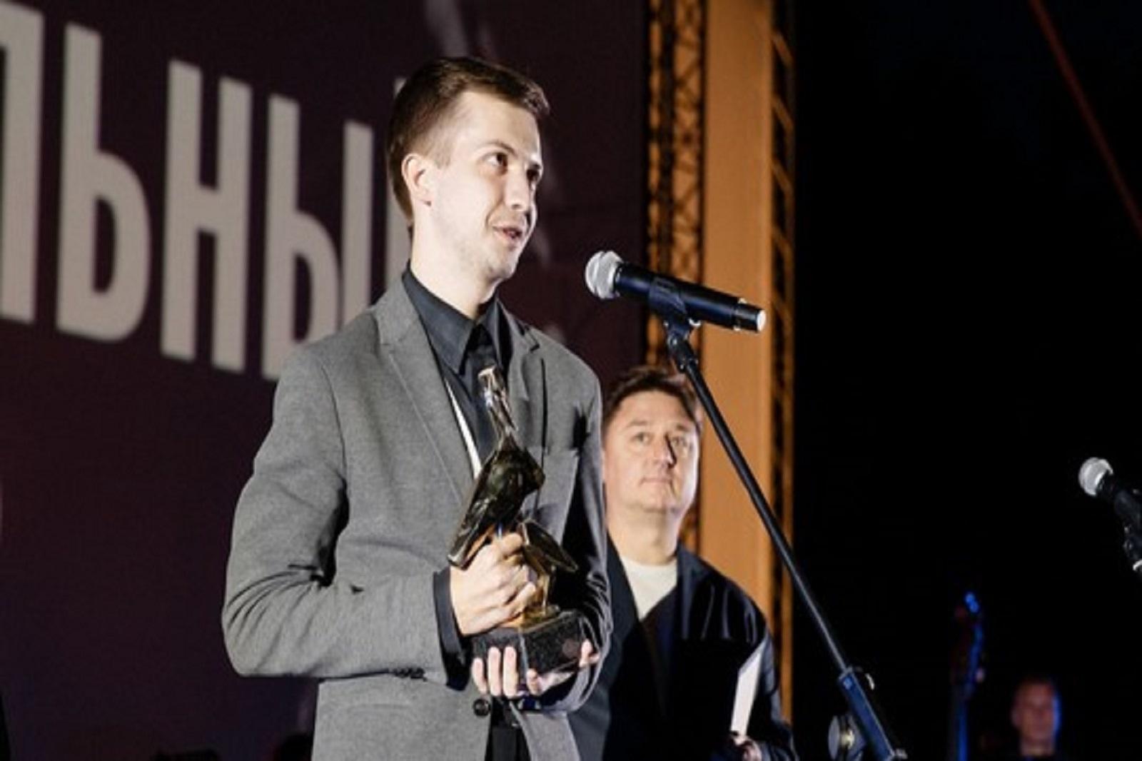 乌拉尔联邦大学学生在电影节上获得特别奖插图-小狮座俄罗斯留学