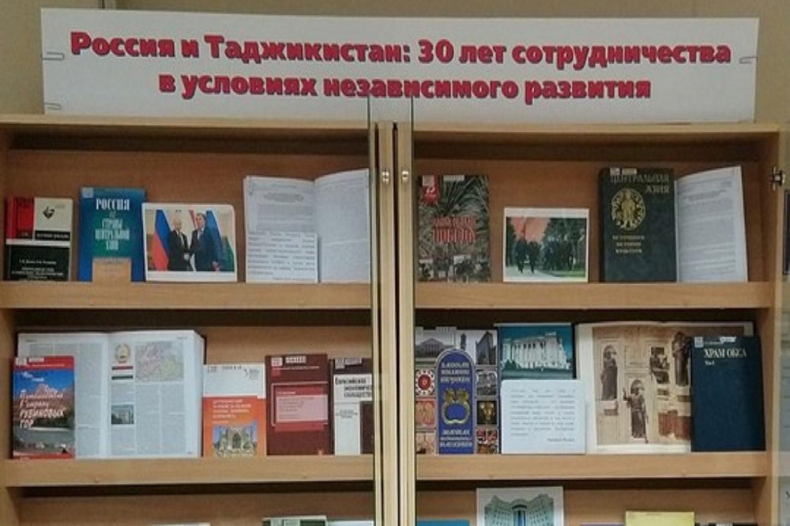 乌拉尔联邦大学图书馆筹备了一个俄罗斯和塔吉克斯坦的合作展览插图-小狮座俄罗斯留学