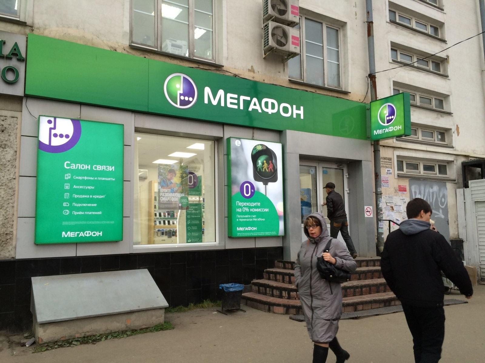 去俄罗斯留学,国内的手机号怎么办?插图3-小狮座俄罗斯留学