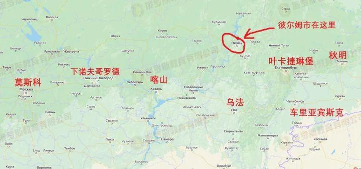 俄罗斯彼尔姆国立大学发生枪击案,死伤28人其中8人死亡插图4-小狮座俄罗斯留学