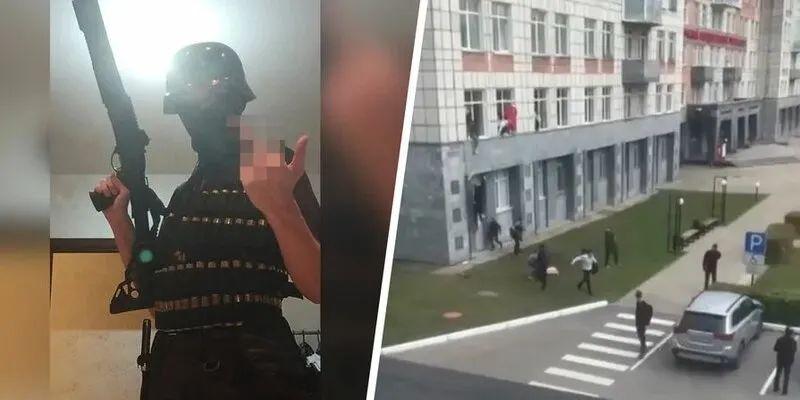 俄罗斯彼尔姆国立大学发生枪击案,死伤28人其中8人死亡插图-小狮座俄罗斯留学