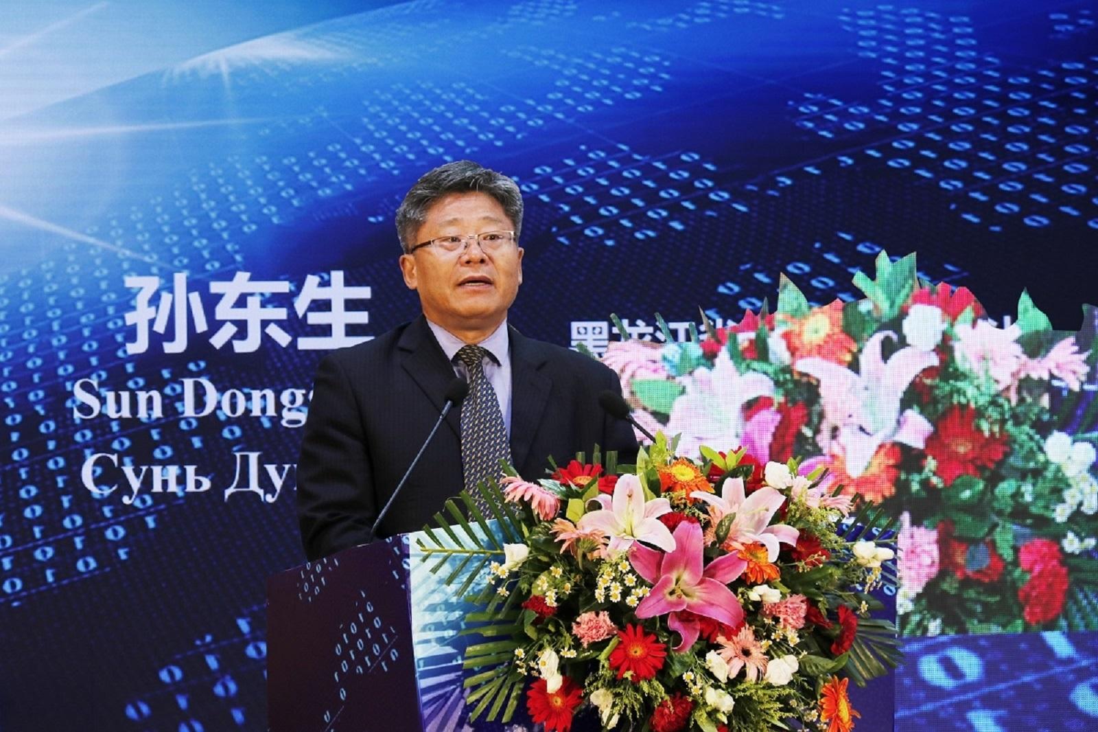 中国论坛讨论科技创新领域的国际合作插图1-小狮座俄罗斯留学