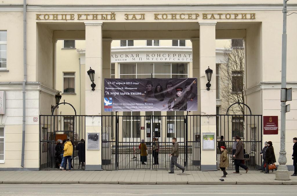 江苏男生成功入学莫斯科国立师范大学插图1-小狮座俄罗斯留学