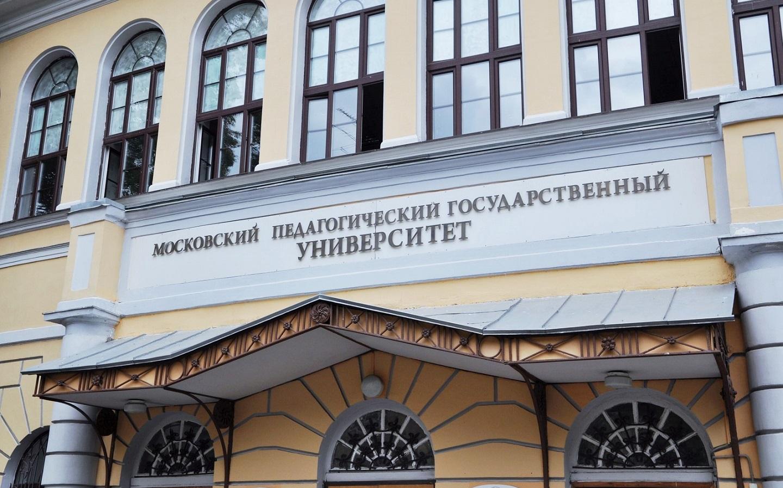 江苏男生成功入学莫斯科国立师范大学插图6-小狮座俄罗斯留学