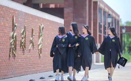南开大学男生顺利入学乌拉尔联邦大学缩略图