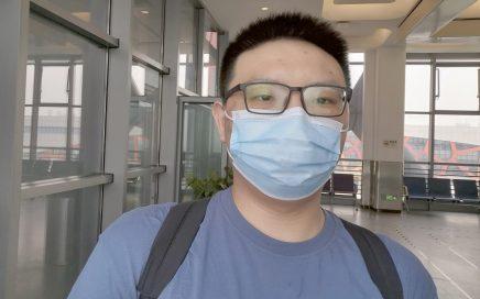 第三章:深圳-香港机场缩略图