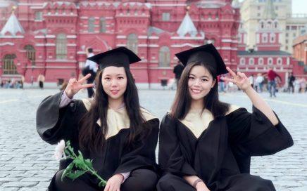 2021年俄罗斯大学整体世界排名缩略图