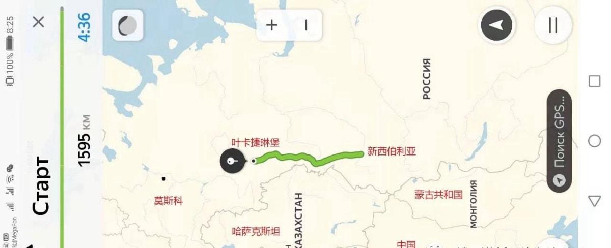 从新西伯利亚开车回到叶卡捷琳堡的路线和距离(1800KM)