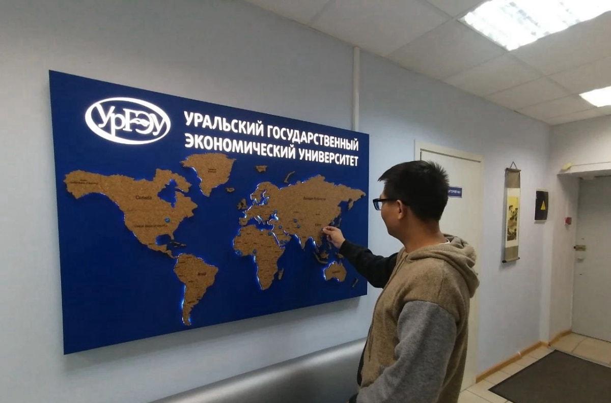 乌拉尔国立经济大学预科系