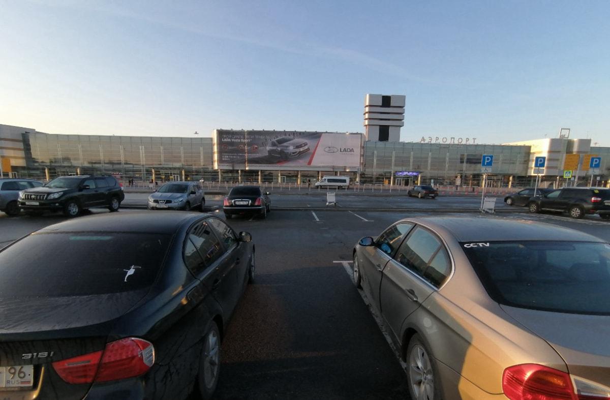 对面就是叶卡捷琳堡科利佐沃机场 俄罗斯